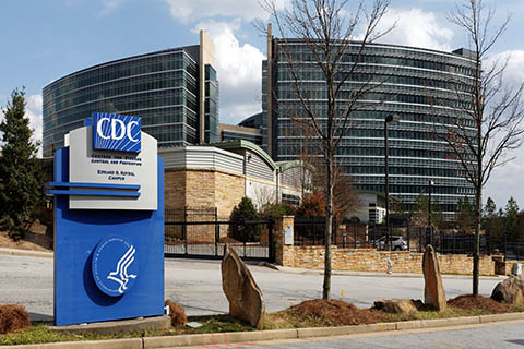 A stock photo of one Center for Disease Control and Prevention building in Atlanta, Georgia.